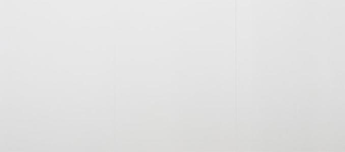 Akusto Wall C Texona Commercial Ceilings Certainteed